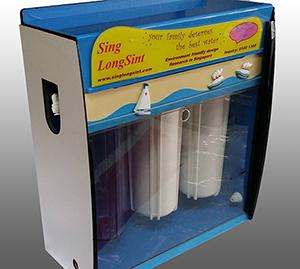 SLS1680 case